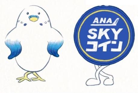 SKYコインロゴ01