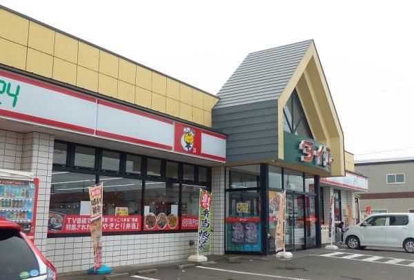 タイエー西浜店外観