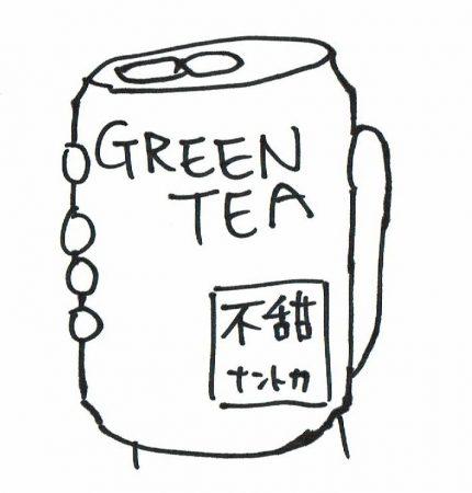 ポッカ緑茶01